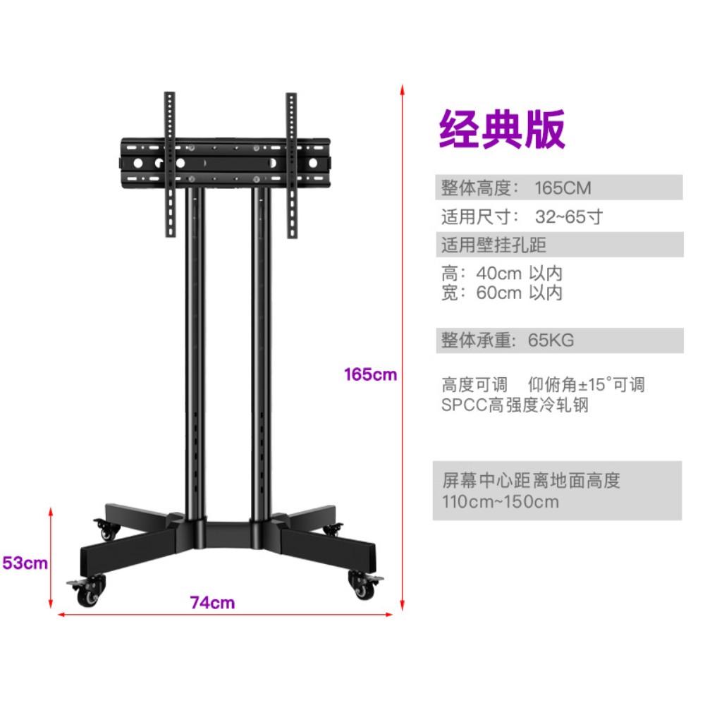 이동식 TV 스탠드 플로어 스탠딩 플로어 스탠딩 선반 카트 랙 교육 범용 휠 올인원 기계 지원 회사, 32-65 인치 TV 용 클래식 1.65m (트레이 제외) (POP 2119174661)