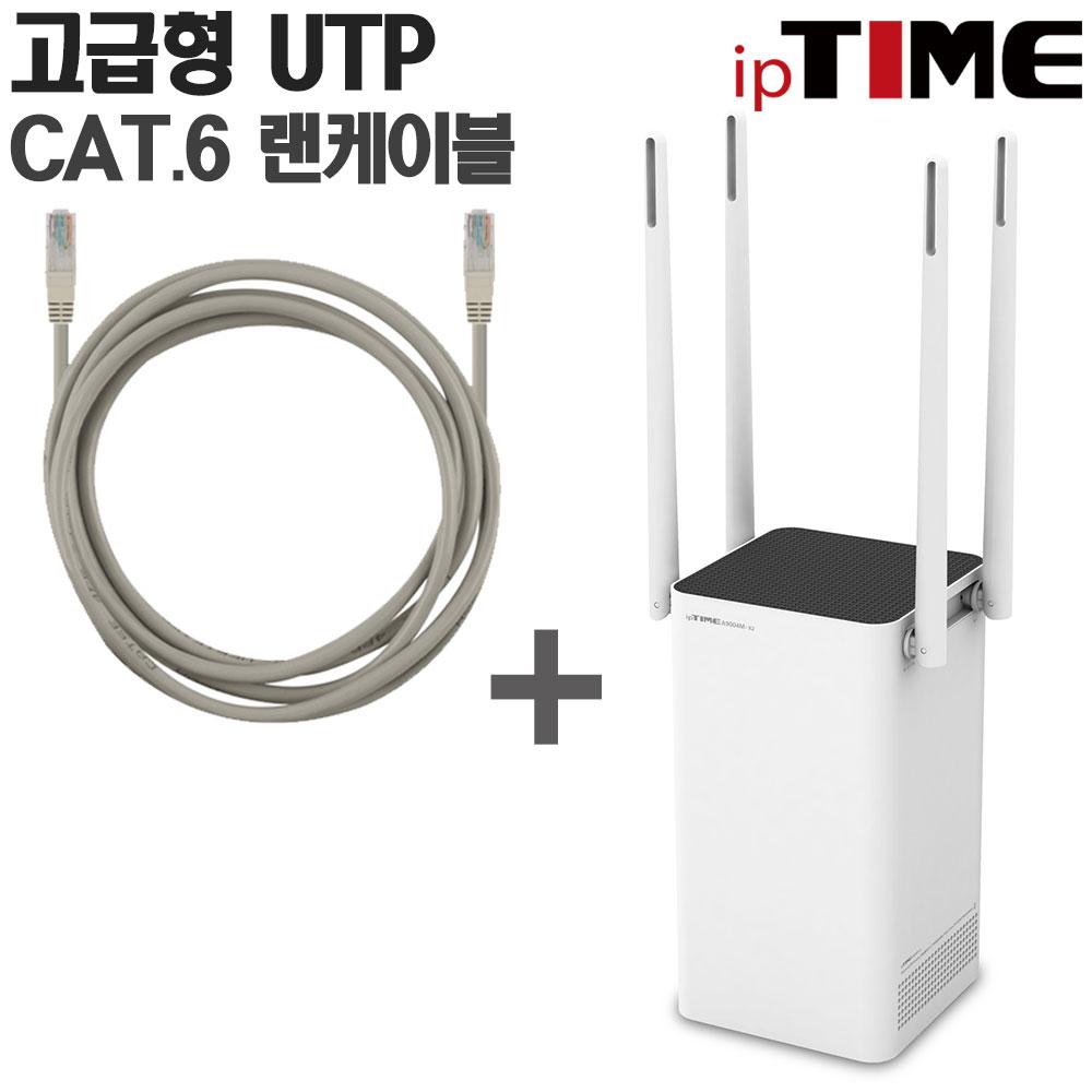 IPTIME A9004M-X2 기가비트 와이파이 유무선 공유기, A9004M-X2 + CAT.6 10M 3EA (고급형 랜케이블 패키지)