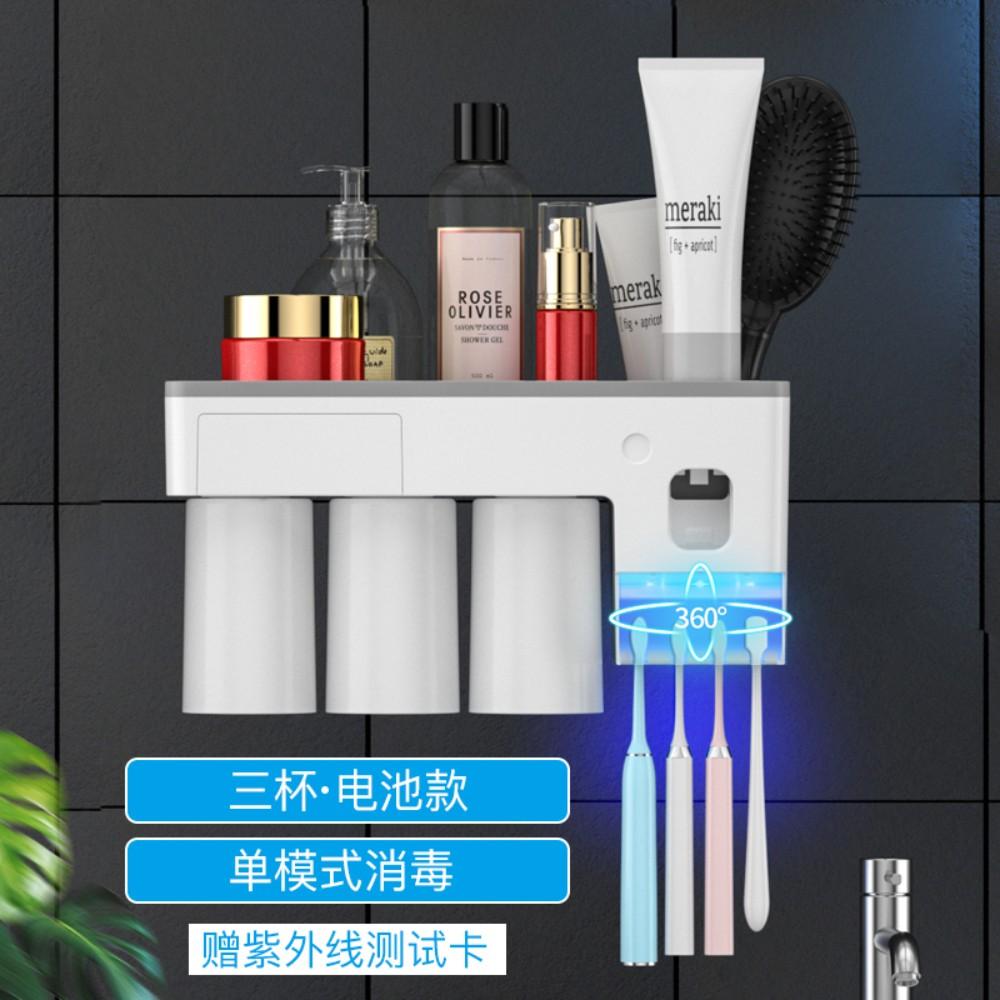 벽걸이 무선 칫솔살균기 치솔소독기 자외선 4인용 보관 스마트 선반 이사선물, 3인용 살균거치대