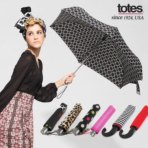 totes 토스우산 여자 자동우산