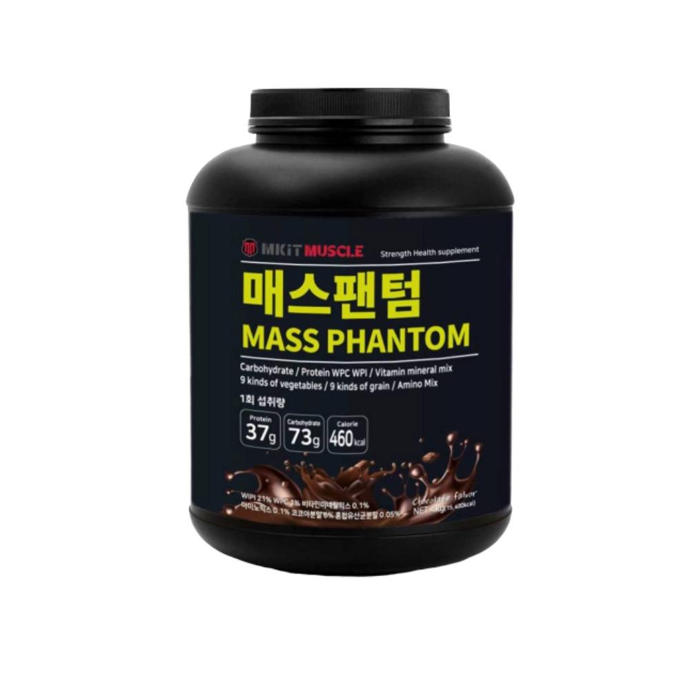 찐노마진몰 쌀찌는 단백질 보충제 게이너 4kg, 1개