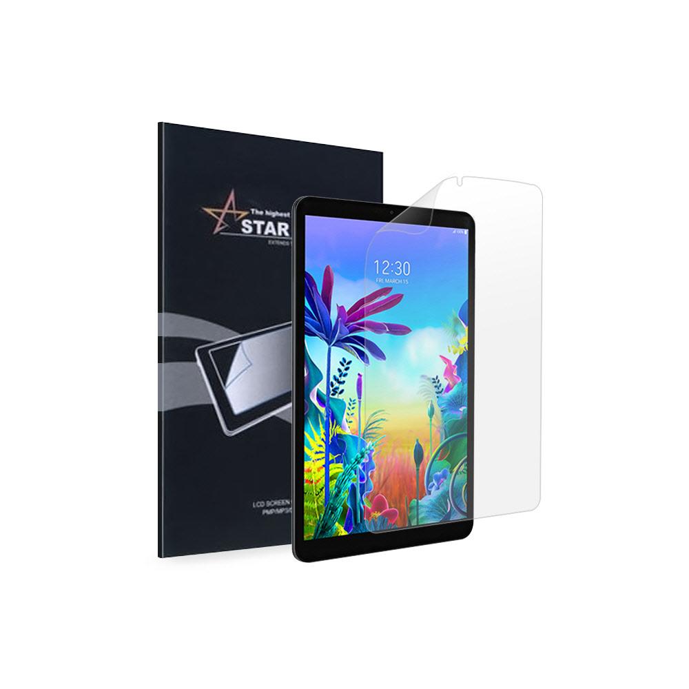 아이디스킨 LG G패드5 지패드5 10.1 T600 T605 액정보호필름 액정필름, UV투명