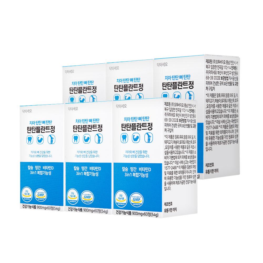 닥터세오 탄탄플란트정 해조칼슘 비타민D 프로폴리스 치아 뼈 칼슘영양제, 900ml, 60정, 6개