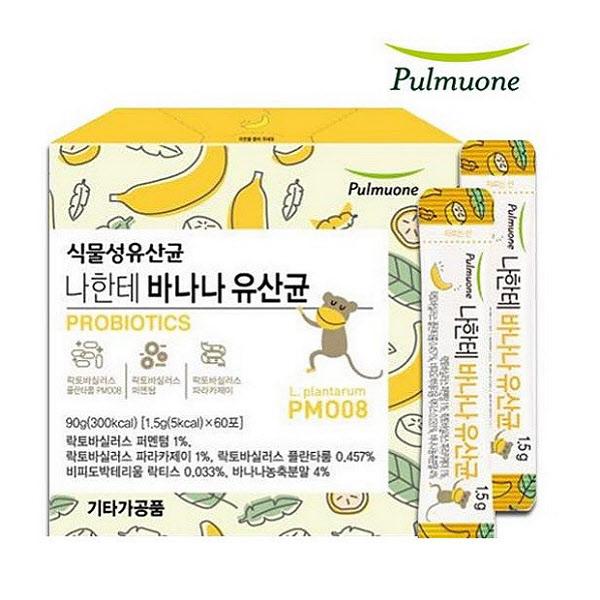 뷰파 풀무원 식물성 유산균 나한테바나나 유산균 락토바실러스 (5790265), 프로바이오틱스 나한테 바나나 유산균 1.5g x 60포