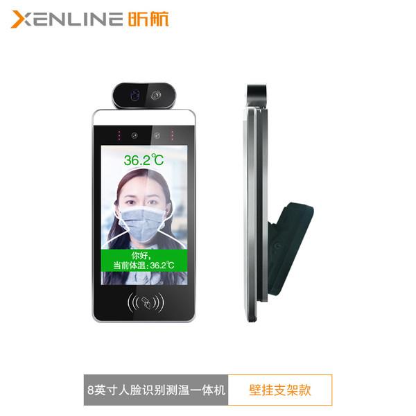 모위 XENLINE 열화상 카메라 자동 측정기 안면인식, 벽걸이 모델_공식 표준