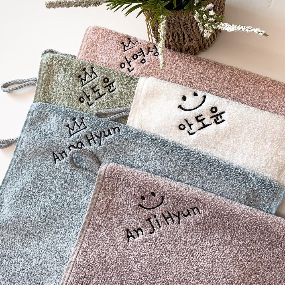 파티몰 어린이집 이름자수 고리수건, 5개, 모달 (상)스마일
