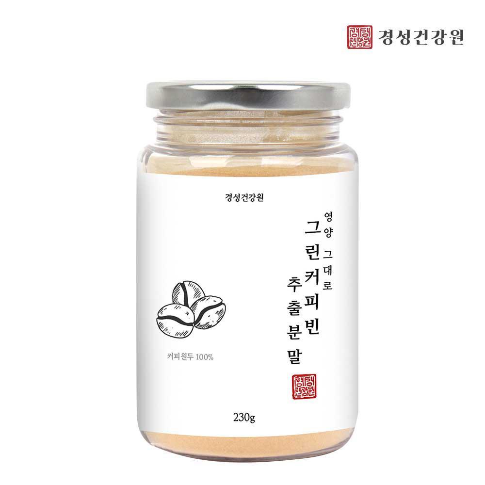 그린커피빈 클로로겐산 호화탕국서양 디카페인 커피생두 비타민C 폴리페놀 플라보노이드 체지방, 3통, 230g