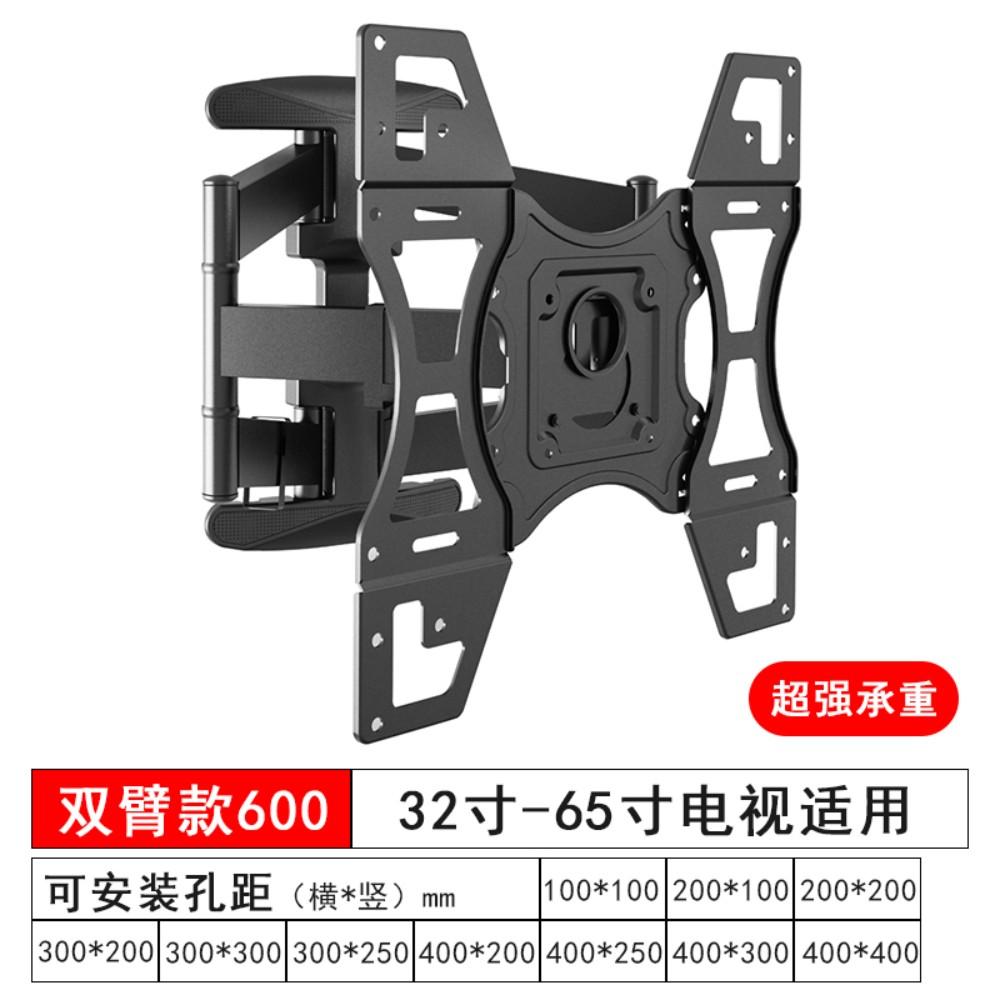 벽걸이 모니터암 모니터 거치대, [더블 암 모델 600] 32-65 인치, 65 인치, 45도 좌우에 적합
