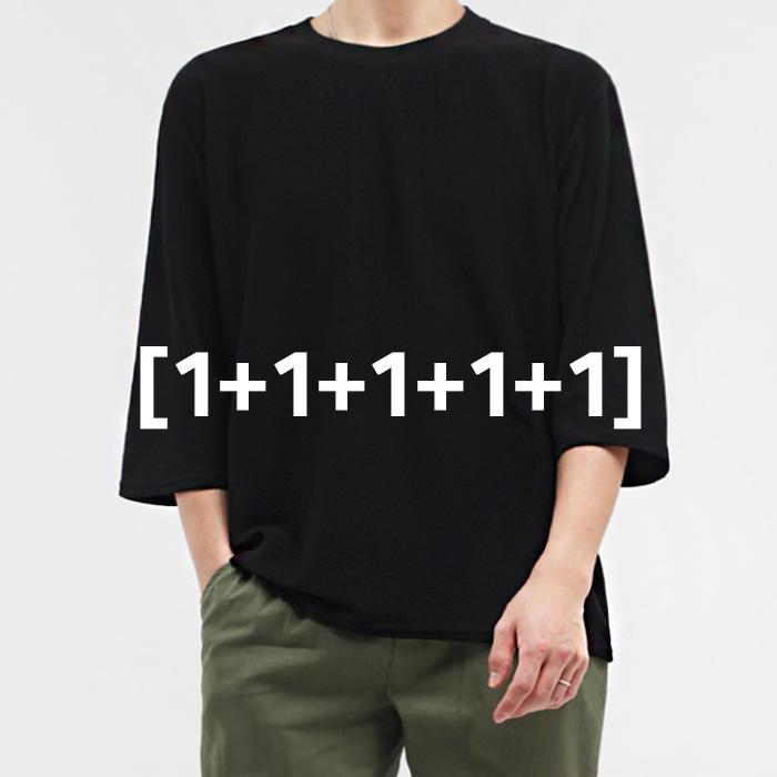 7부 티셔츠 추천 최저가 실시간 BEST