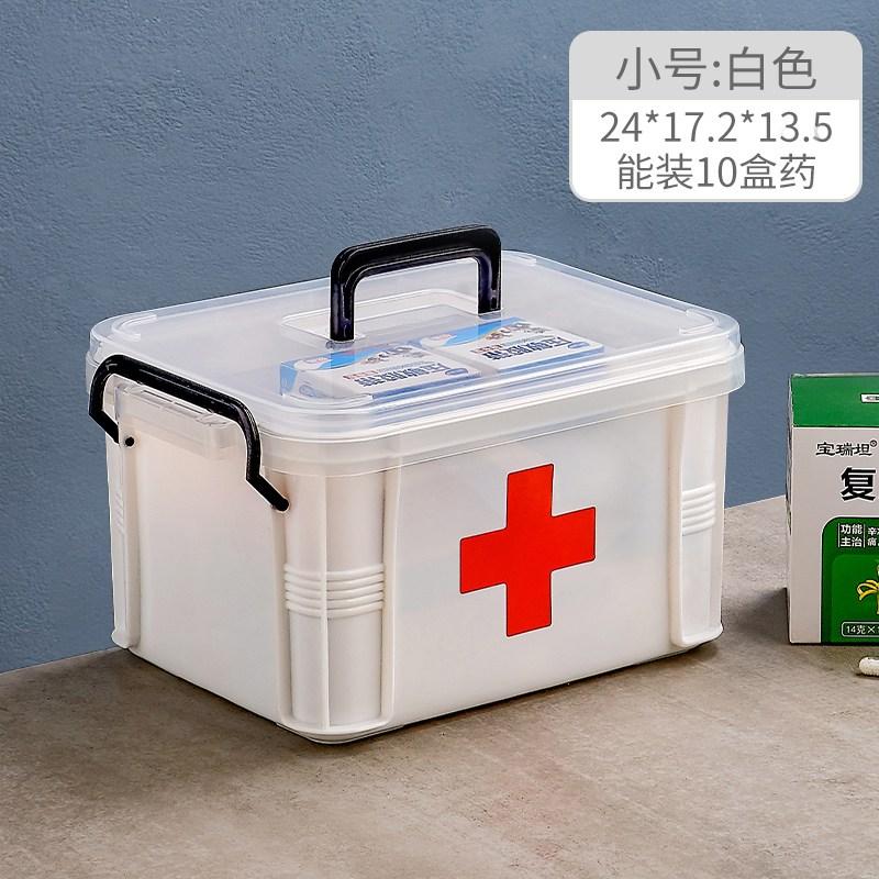 가정용 약상자 수납함 플라스틱 구급상자 다용도 구급함 필수품 정리박스 도구 출진함 의약품함, 옵션7 (POP 5532692694)