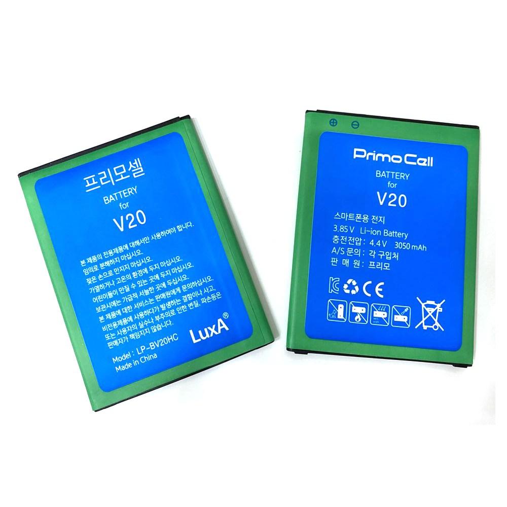 프리모 LG V20(F800), LG-V20(F800) 프리모셀 배터리