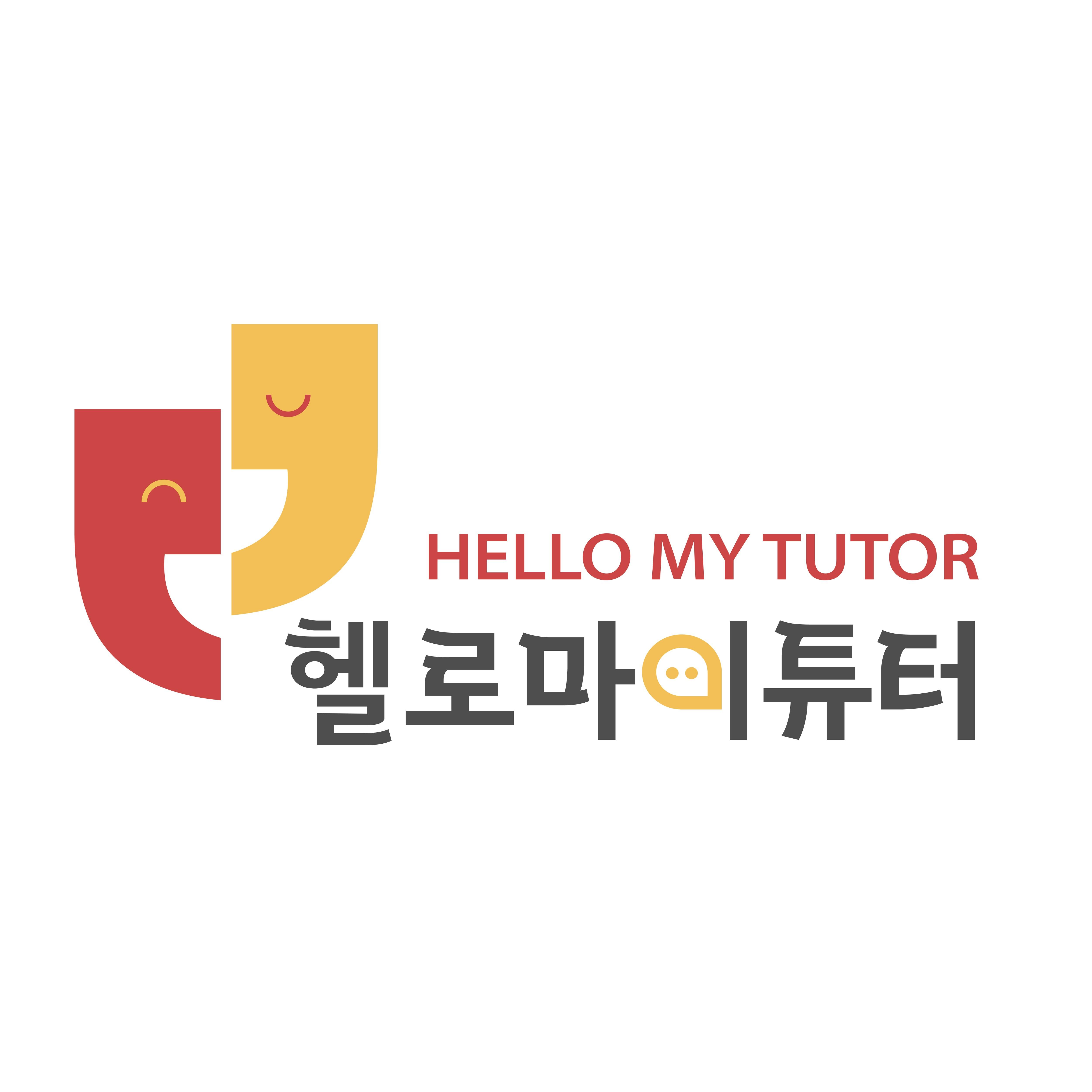 헬로마이튜터 성인 화상영어 수강권 시니어 / 무료레벨테스트, 1개월(4주), 20분, 주2회(화목)