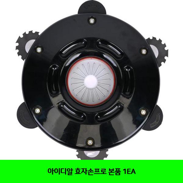 CT 아이디알 효자손프로 본품 1EA(5320839), 단일 모델명/품번