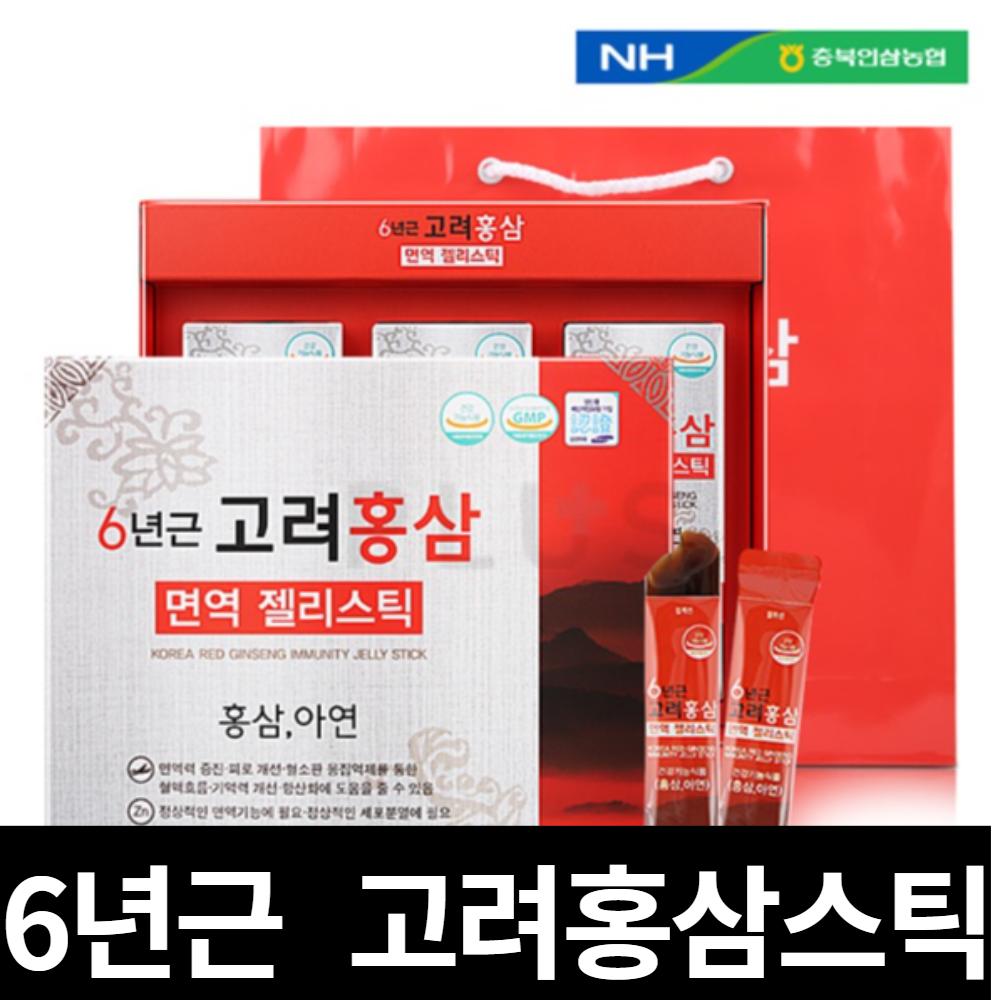 6년근 고려홍삼정스틱 충북인삼농협 진세노사이드 15g x 30포