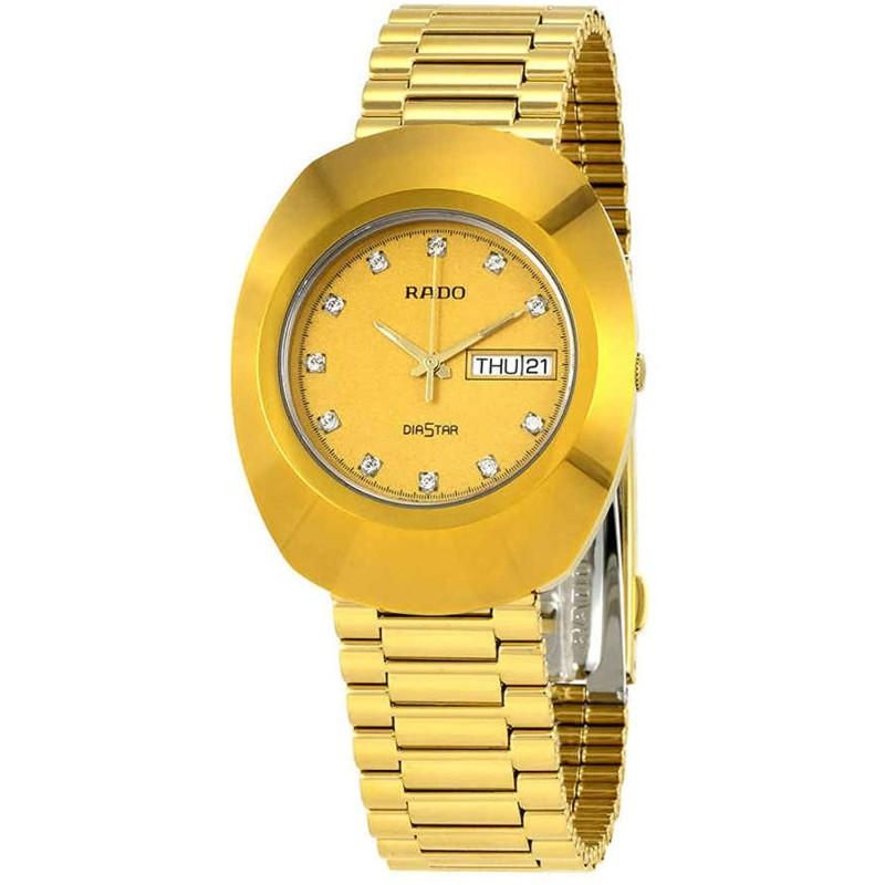 Rado Unisex Original 스테인리스 스틸 스위스 쿼츠 시계
