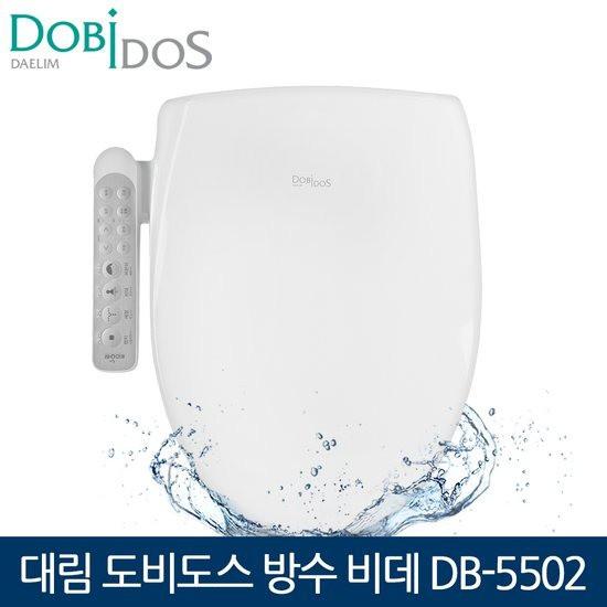 대림 도비도스 방수비데 DB-5502 탈취기능 어린이기능 비데, 설치요청 (기사방문시 2만원 결제)