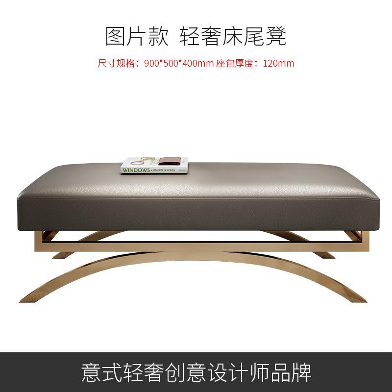 베드벤치 이케아 거실창 침대발밑 반달 긴소파 골드벤치 의자 끝 의자 현대 미니멀 라이트, 침실 침대 엔드 스툴