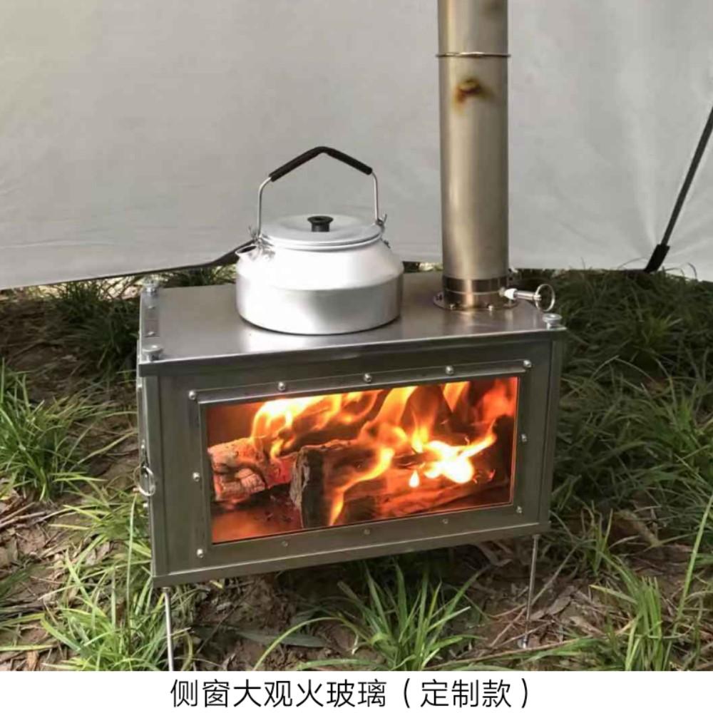 감성 야외 캠핑 초경량 티타늄 나무 난로, 퍼니스가없는맞춤형측면패널화재감시유리면