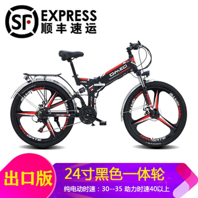 전기자전거 새로운 국가 표준 자전거 리튬 배터리 24 인치 전원 보조 남녀 접이식 자전거 산악 자전거 26 인치 배터리 자동차 접이식 전기자전거, 24 인치 원 바퀴 블랙 높은 구성, 48V (POP 5428803482)