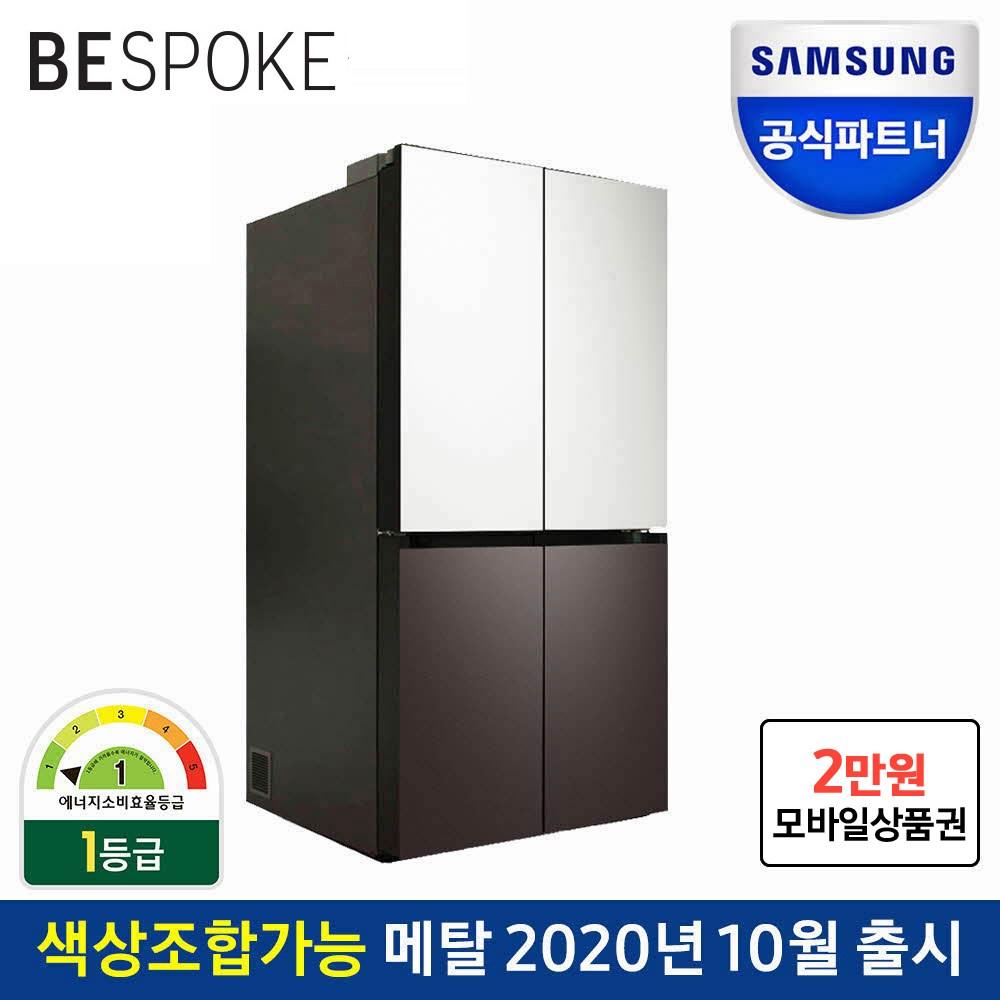 삼성전자 인증점 삼성 비스포크 1등급 냉장고 RF85T91S1AP 오더메이드 메탈, RF85T91S1AP 메탈