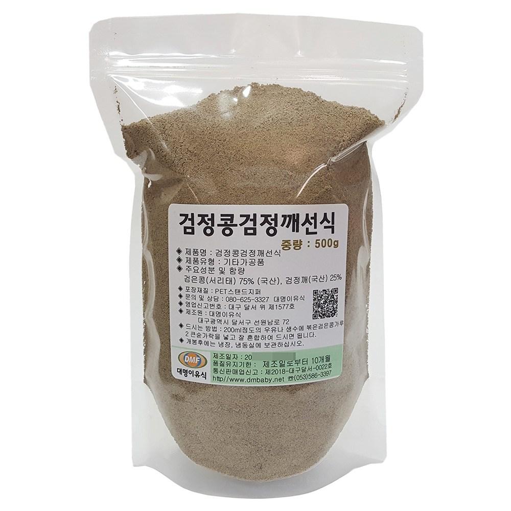 대명이유식 국산 검정콩검정깨선식 500g 서리태선식, 1, 1개