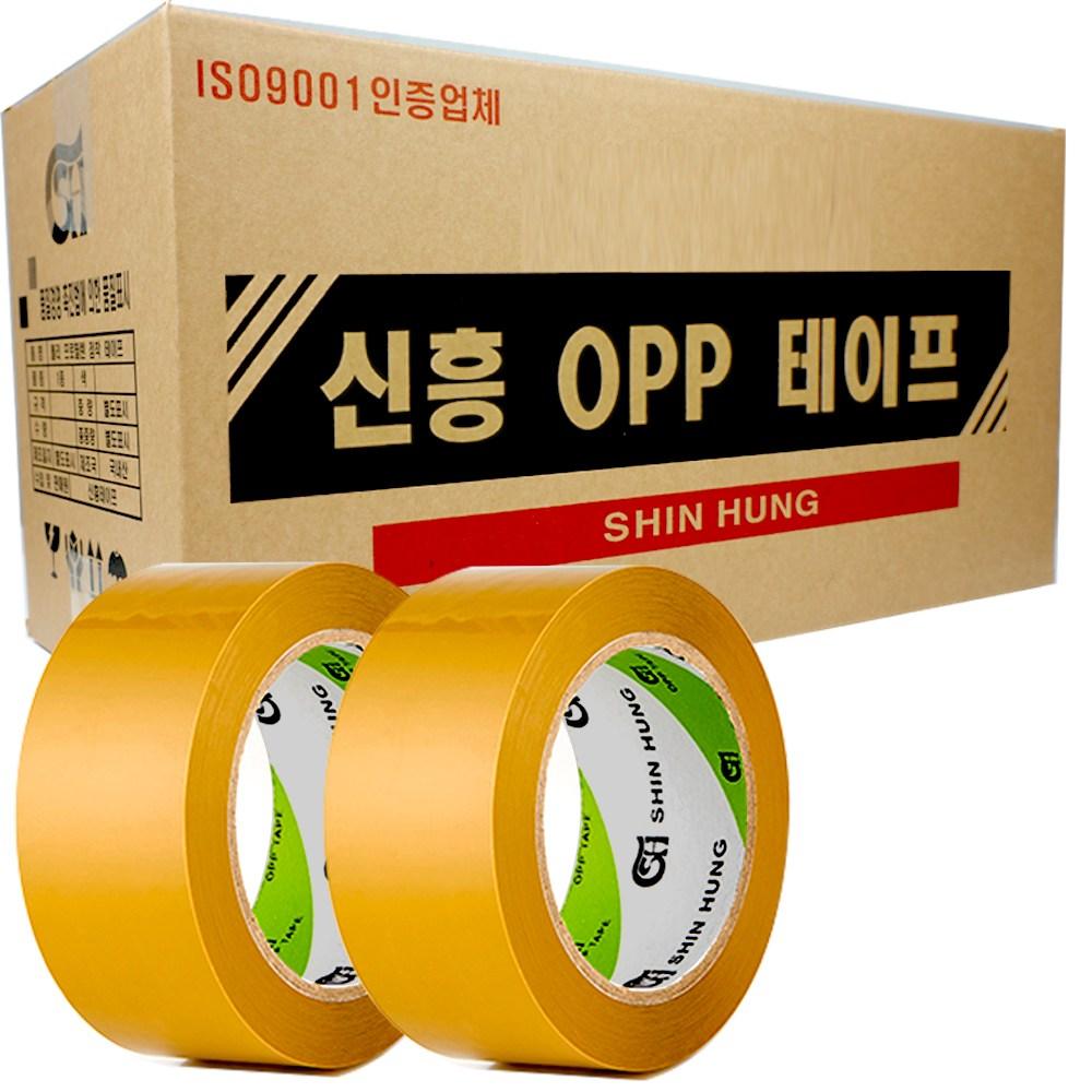 신흥테이프 박스테이프 중포장 황색 50M 50개 (POP 303823937)