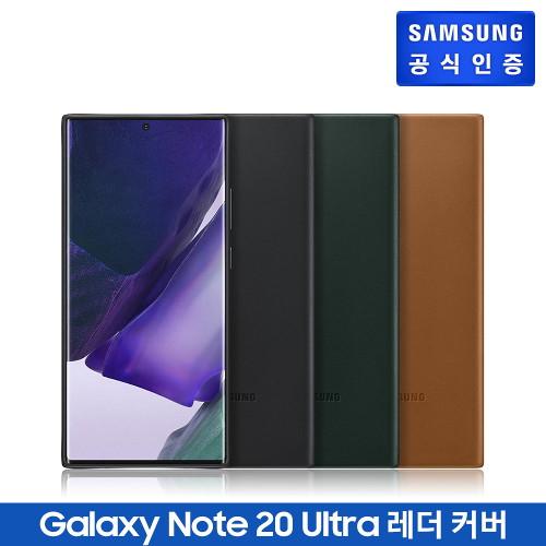 삼성 [정품] 삼성전자 갤럭시노트20 울트라 레더 커버 케이스 / EF-VN985, 선택완료, 블랙