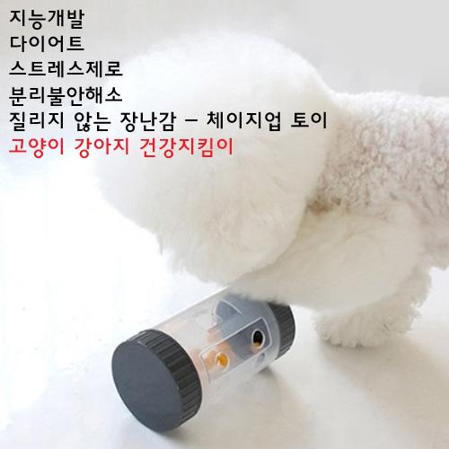 도도펫 강아지 분리불안 스트레스 해소 질리지 않는 장난감 체인지업 토이, 1개, 화이트