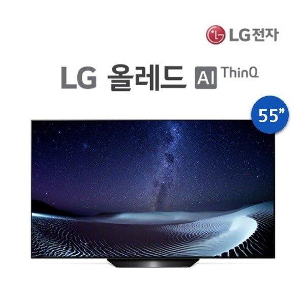 [엘지전자(가전)] ○[55형] LG 올레드 TV AI ThinQ 138cm [OLED55, 형태:스탠드