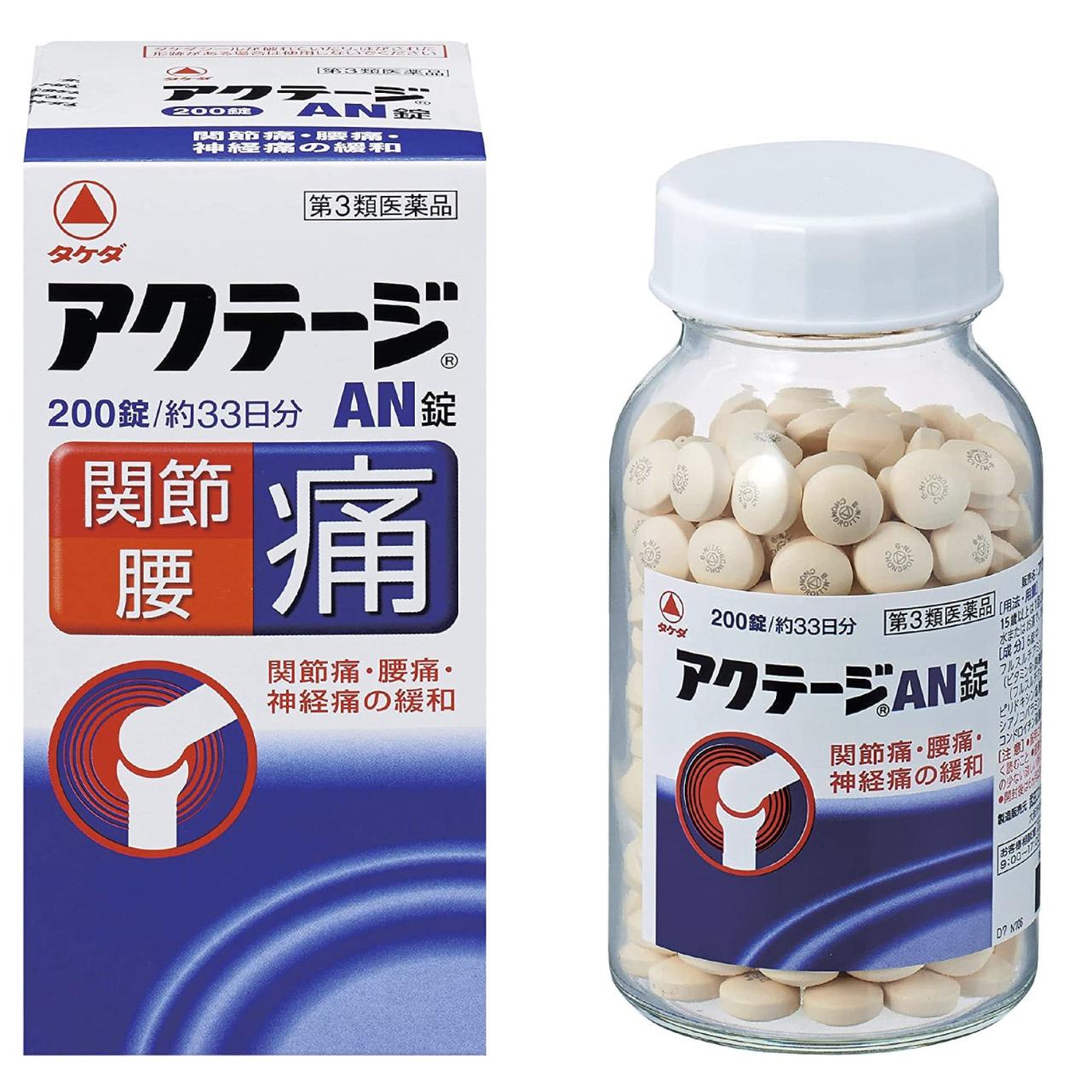 일본 아쿠테지 AN 200정 약 33일분 (관절통 근육통 (요통 어깨 결림 오십견 등) 신경통 손발 저림 눈의 피로 변비)