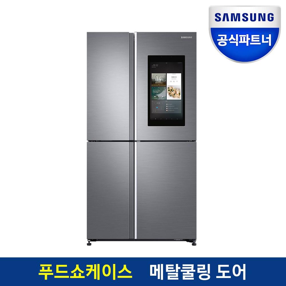 삼성전자 패밀리허브 RH80R7171S9 양문형냉장고 5도어 인증점M