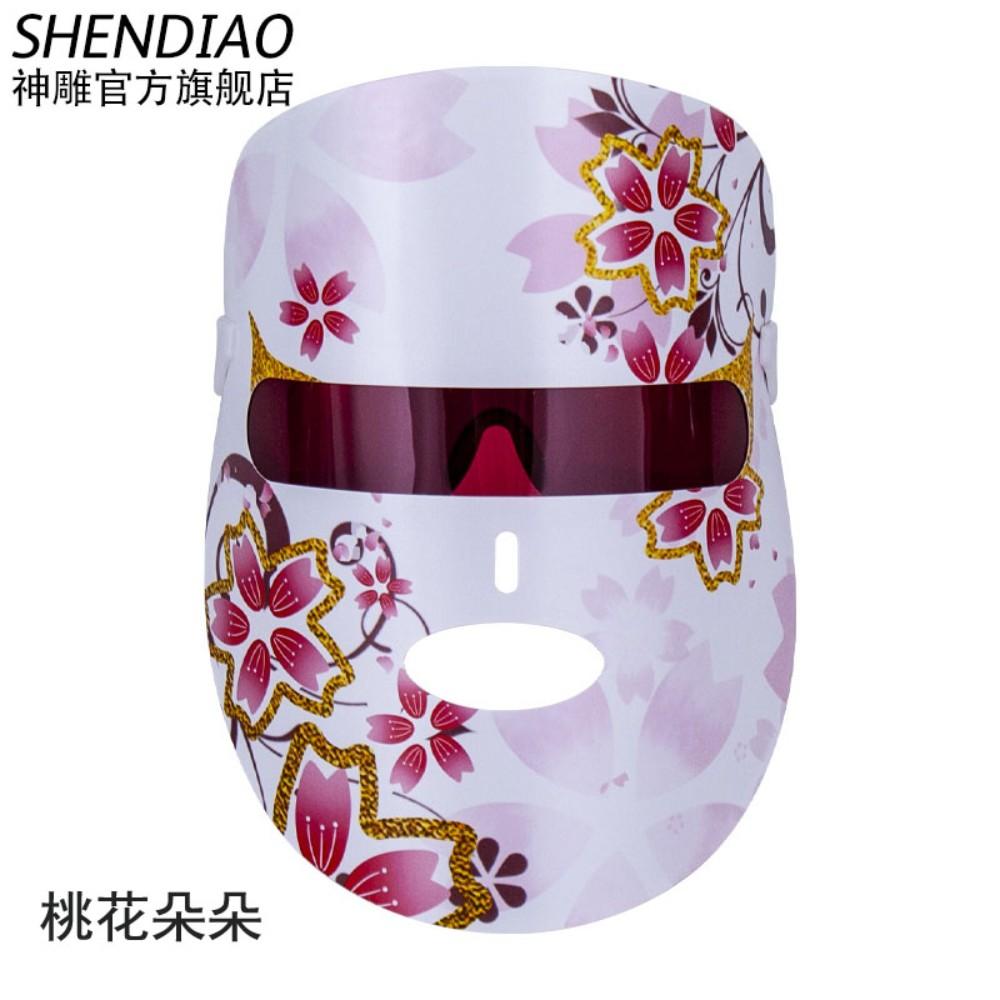 피부 케어 미용 기기 led마스크 얼굴 기계 마스크 수입 얼굴 미용 기기 빨간색과 파란색 홈, 복숭아 꽃