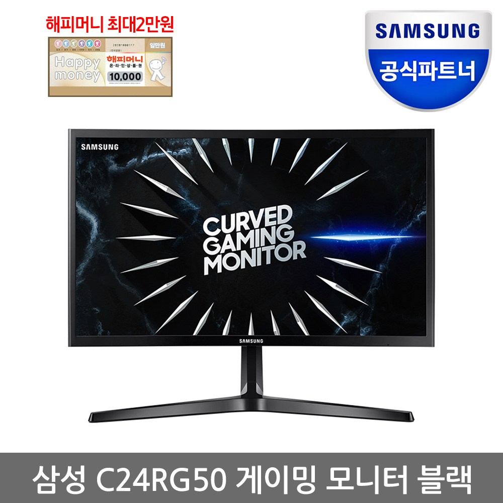 삼성전자 C24RG50 144Hz 게이밍 커브드 모니터