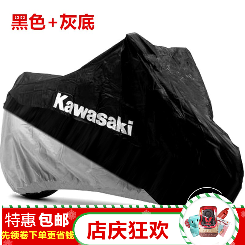 스쿠터커버 Ninja250 650 400차체 300오토바이 재봉틀 커버 자외선차단 먼지방지 비방지, T01-XL