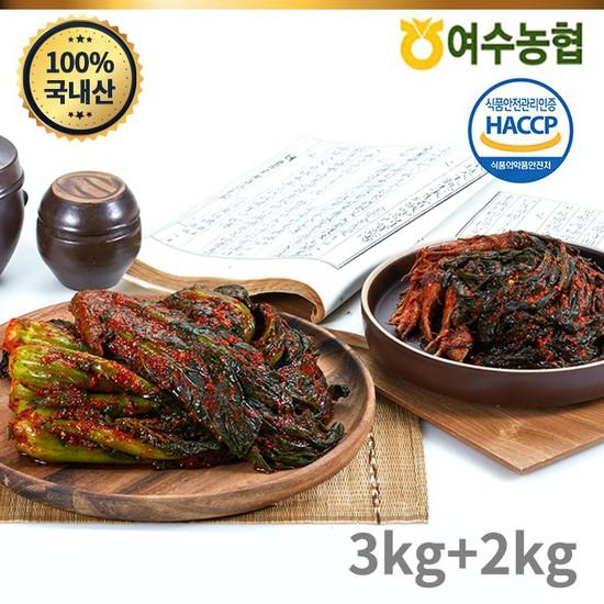 [여수농협]여수돌산 갓김치 3kg+고들빼기2kg, 없음, 상세설명 참조