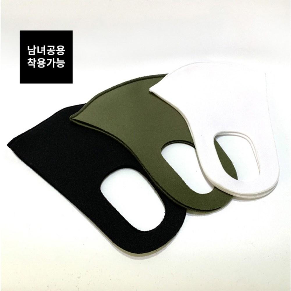 비맨즈비 빨아쓰는 귀가안아픈 운동용 일회용 다회용 재활용 커플 연예인 중형 대형 입체 3D 블랙 마스