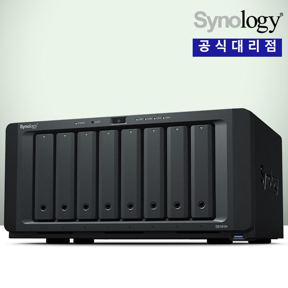 시놀로지 DS1819+ 8베이 (하드미포함) Synology NAS 정품 판매