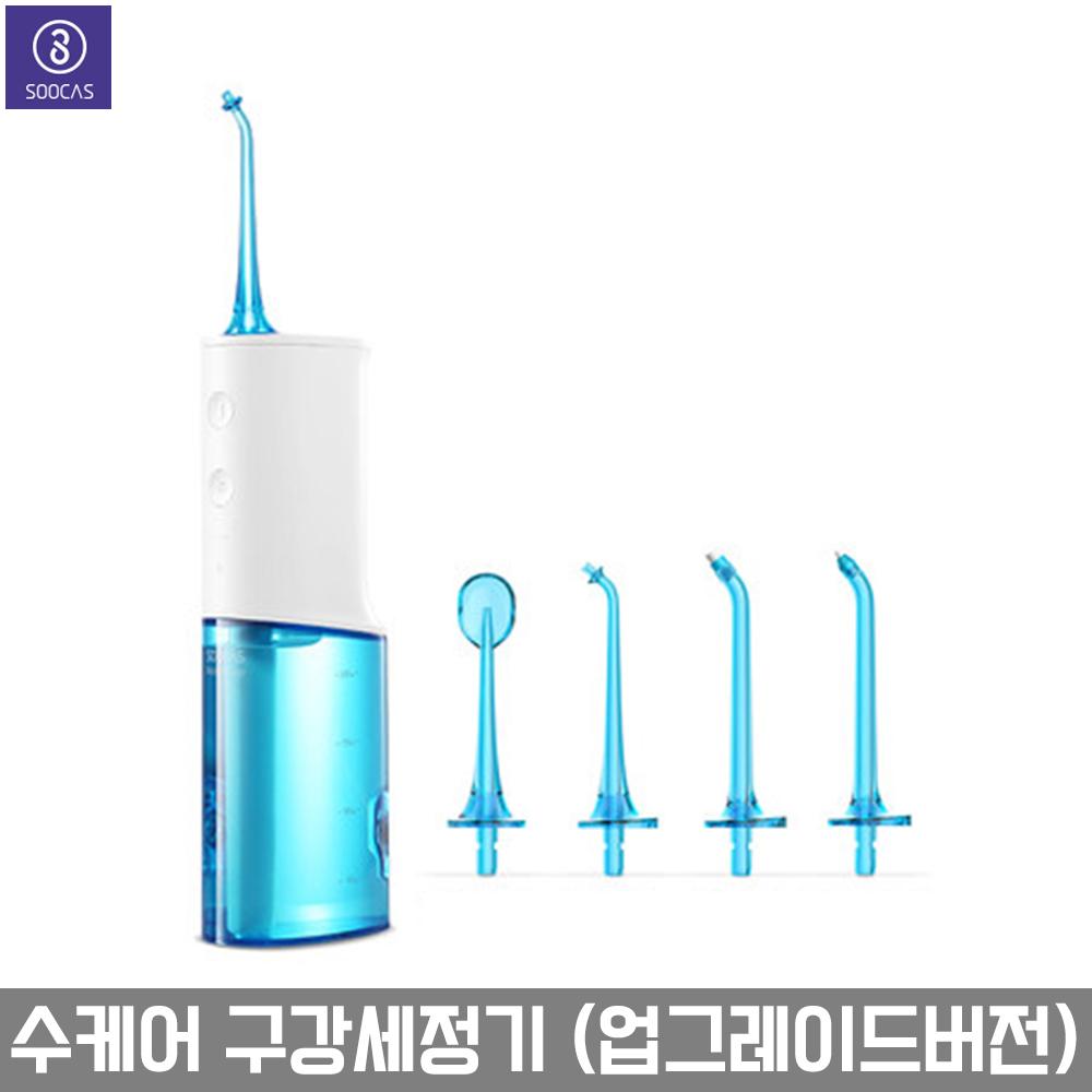 샤오미 수케어 구강세정기(업그레이드버전), 단일상품