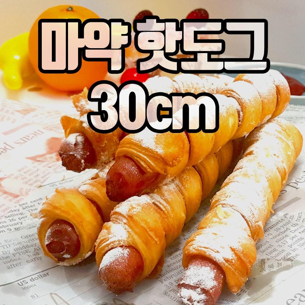 쏘팡 마약핫도그 회오리핫도그(150gx10개입)1.5kg, 1팩