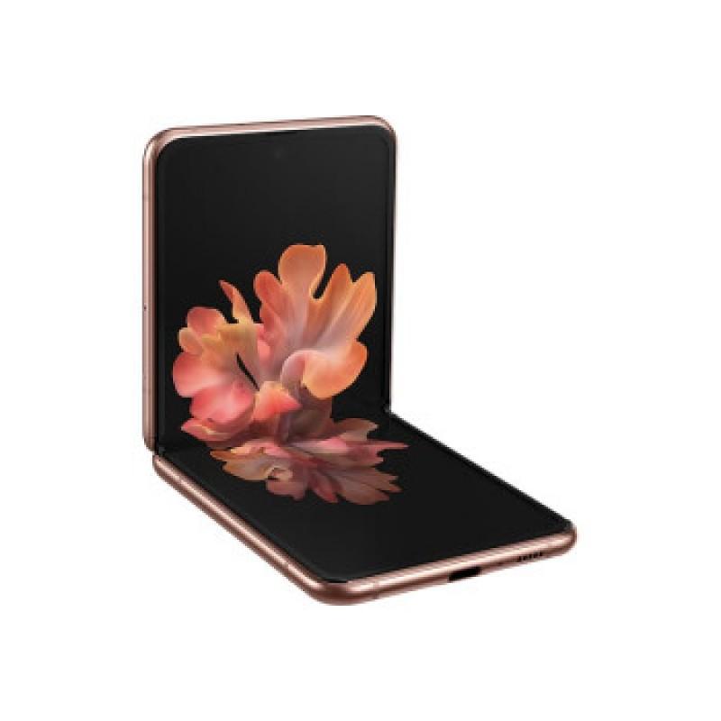 三星 Galaxy Z Flip 5G(SM-F7070) 折叠屏手机 双模5G 骁龙865+ 超薄柔性玻璃 8GB+256GB 迷雾金