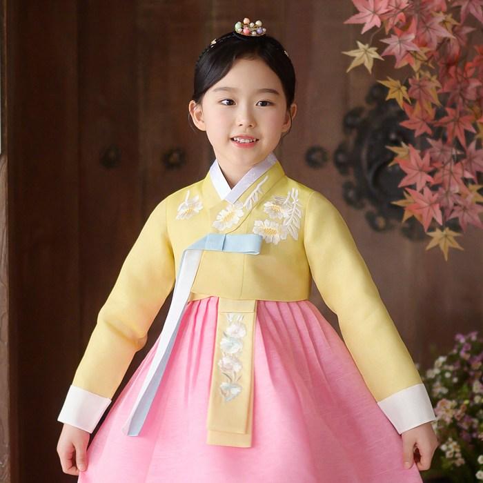 레쁘띠 GR648-금잔화 여아한복 아동한복