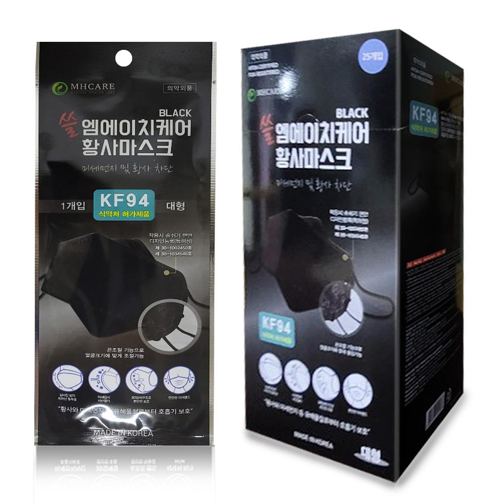 엠에치케어 끈조절가능한 KF94 블랙 황사마스크 25매 개별포장, 개별포장 25매