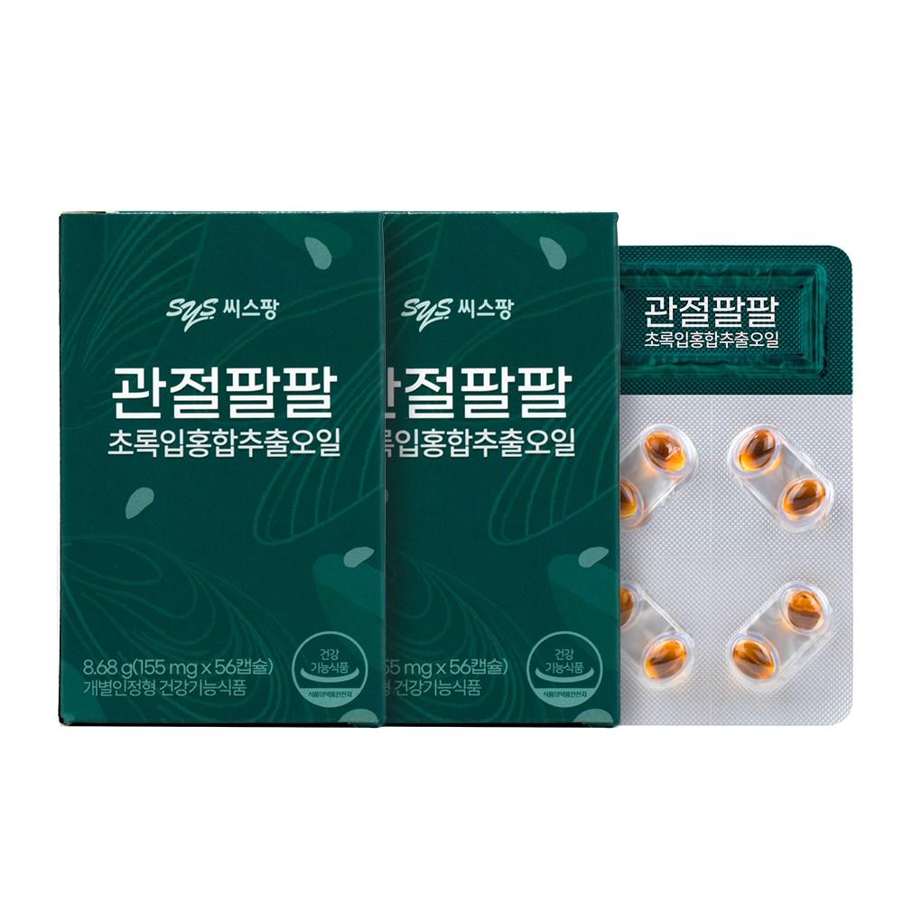 씨스팡 차승원이 선택한 초록입홍합추출오일 관절팔팔, 56캡슐, 8.68g, 4주분(2박스)