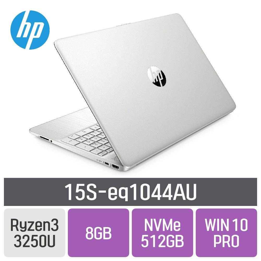 HP 15s-eq1044AU [입고완료], 8GB, SSD 512GB, 포함