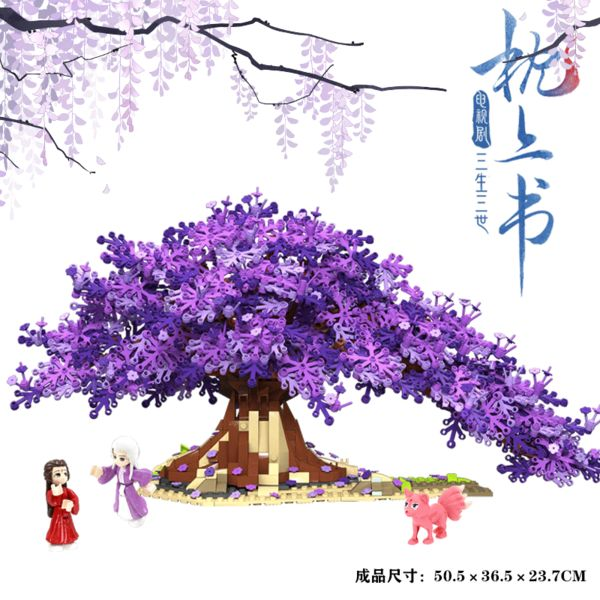 레고 방울꽃 벚나무 키덜트 생일 선물 레고 호환 조립 장난감 레고 선물, 단일사이즈, 부처님 종 꽃 1304
