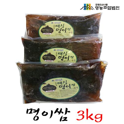 강원도산나물영농조합법인 새콤달콤 명이장아찌 용량별 모음, 명이쌈 3kg, 1개