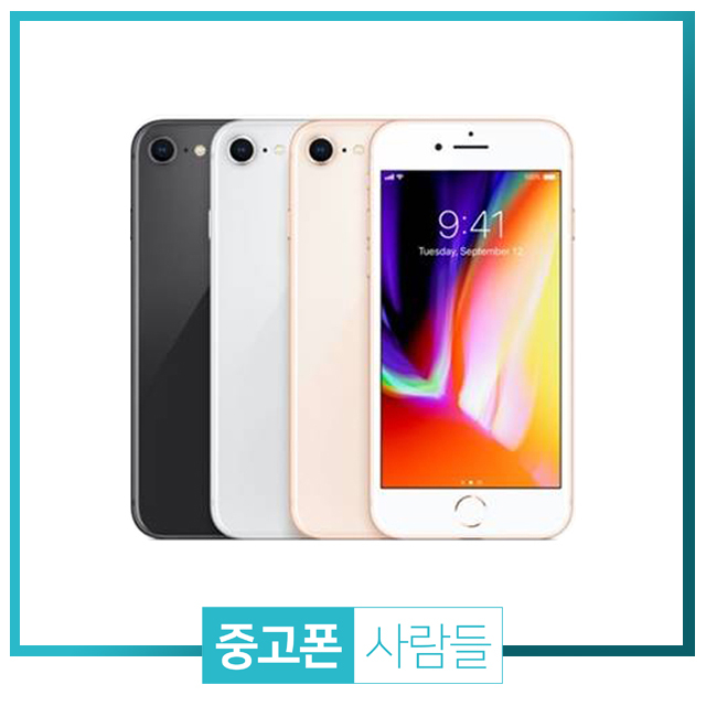 애플 아이폰8 64gb 중고폰 공기계, 실버, B등급