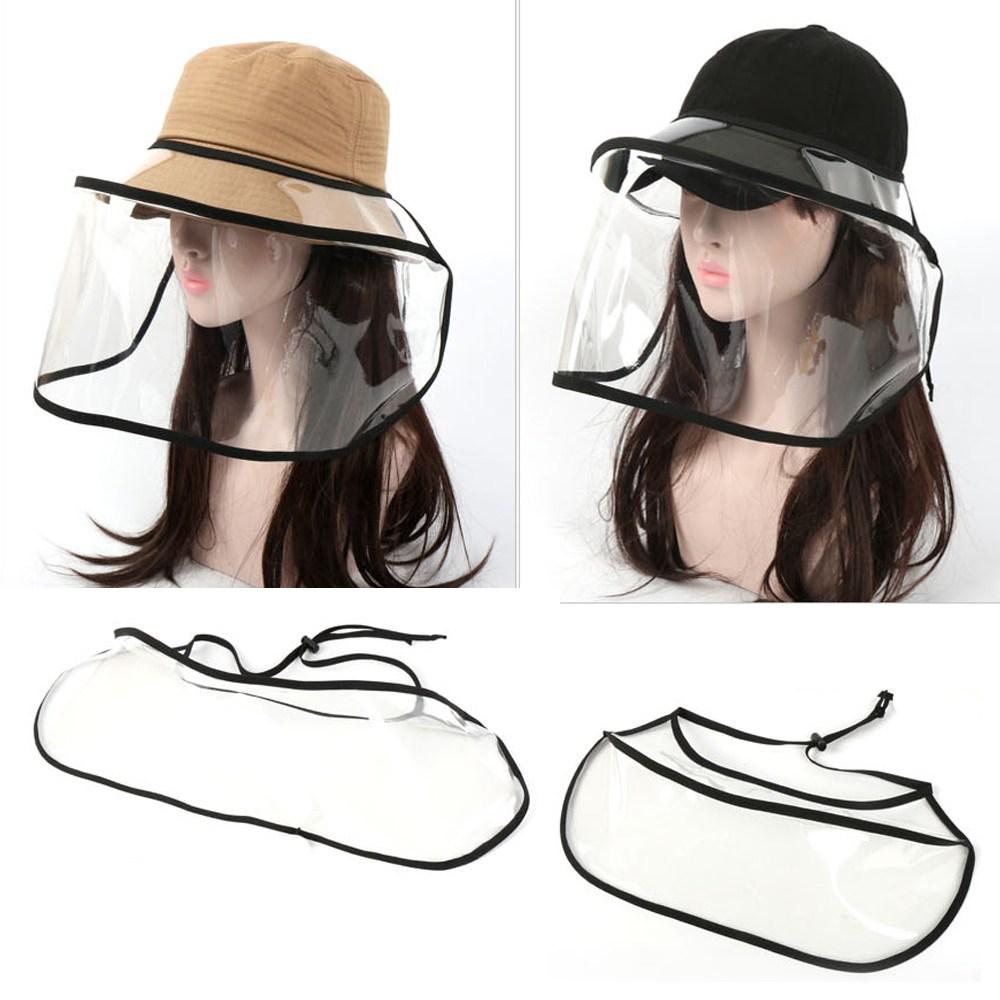 [달밤] 다방면 모자 안면보호 가리개 성인용 아동용