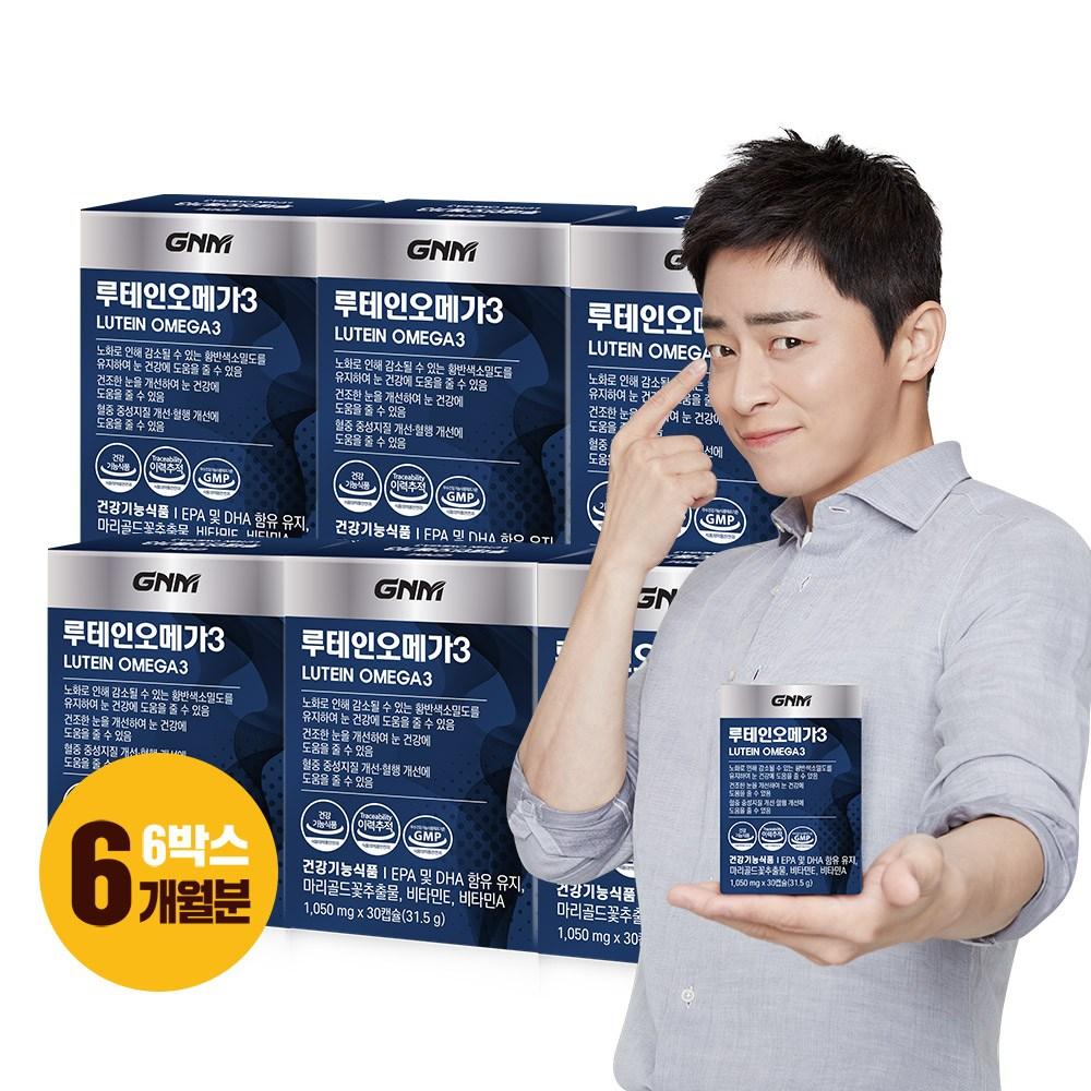 GNM자연의품격 루테인 오메가3 30캡슐, 30정, 6개