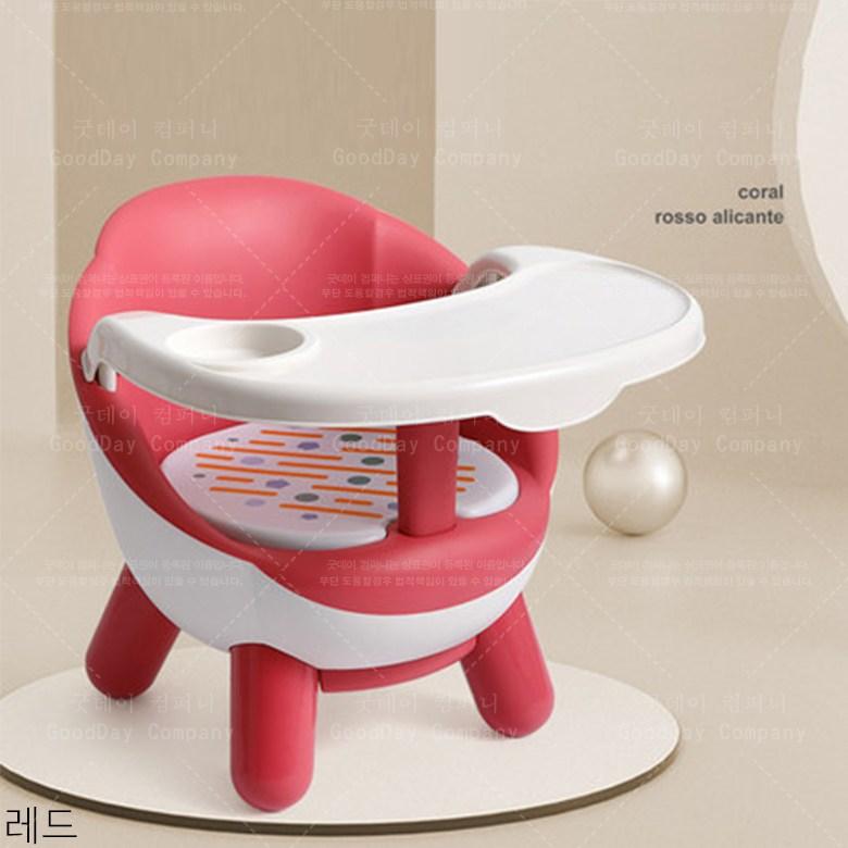 굿데이 컴퍼니 아기 다용도 식탁 의자 가정용 어린이 tETCY02, 레드